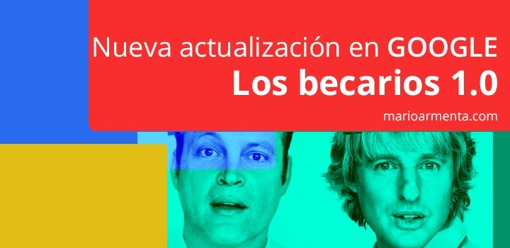 actualizacion-google-becarios (1)
